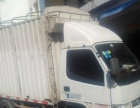 搬家拉货、家具拆装、长短途运输