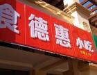 专业广告制作 江苏广告制作公司 江浙沪广告直营连锁品牌