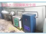 石家庄巨业臭氧发生器大中小型臭氧发生器水消毒臭氧发生器价格低