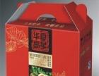北海纸品印刷工厂丨印刷宣传册丨复写联单丨纸袋信封等
