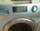 出售海尔滚筒智能变频洗衣机