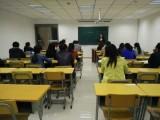 教师资格证有学历要求需要条件学习拿证