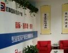 北京述精国际知识产权代理有限公司保定分公司