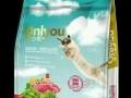 纯天然狗粮猫粮低价,不吃包换。