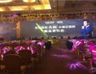武汉LED屏,舞台灯光,音响,truss架等租赁