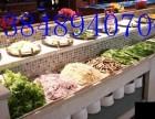 韩国烤肉师傅筹备大型自助烤肉快餐