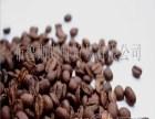 布鲁斯咖啡贸易招商加盟