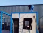 出租出售住人集装箱活动房空调床办公室卫生间