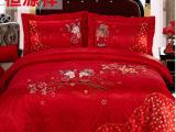 恒源祥家纺 结婚床上用品婚庆四件套 大红喜庆被套 套件特价