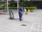 重庆小区住房保洁服务 主城开荒清洁服务