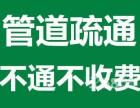 汉阳四新南路疏通卫生间下水道/厨房管道菜池堵塞找疏通电话