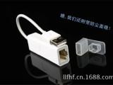 厂家直销苹果笔记本电脑网卡 USB以太网转换器