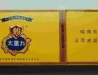 成都找正规礼品回收13551205558光华村回收烟酒虫草