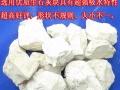 奉贤白灰厂:生石灰块、公路灰、磨细石灰粉批发零售