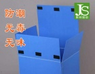 塑料中空板厂 订制中空板周转箱 来样生产中空板箱