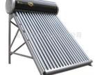 长春雨昕阳光太阳能热水器售后电话号码(全市~各点维修服务总站