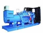 佛山回收发电机组,发电机回收的价格