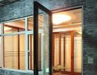 天津滨海新区断桥铝门窗安装工程施工