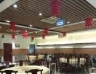《房媒婆网》豪华装修饭店转让,适合经营多种餐饮项目