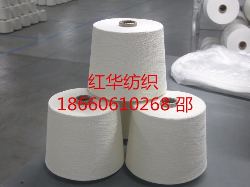 现货 厂家直销 人棉纱 21支 环锭纺 R 21S