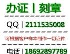 萍乡可按客户提供样本制作专业可靠