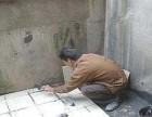 常熟专业卫生间漏水维修防水补漏