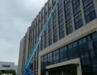 海宁哪里出租作业高度20米升降机