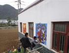 幼儿园、酒店、学校,餐饮店、娱乐场所等室内外壁画