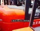 合力5吨二手叉车出售,双排轮的