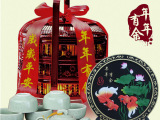 哥窑茶具套装羊年礼品炭盘工艺品摆件 高档商务礼品定制 厂家直销