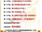 中国平安年度较热门高额意外险