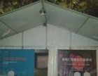 篷房租赁/篷房搭建/桌椅租赁/灯光/舞台