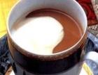 半岛咖啡 半岛咖啡诚邀加盟