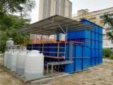 医疗废水处理设备-医疗废水处理原则 广东星源环保设备