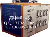 ICT应力测试仪治具应力测试仪PCB分板应变测试仪应变片