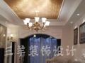 湛江美容院装修、商场、办公楼、西餐厅、酒店设计装修