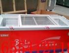 济南租赁立式冰柜,冰柜展示柜,风扇,空调,桌椅出租