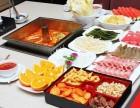 好吃火锅加盟,广州怎么开一家海底捞加盟店,开店简单吗