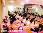 广州瑜曼伊人瑜伽,纤身美体的风尚标