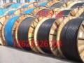 淮阳电线电缆回收公司 淮阳哪里回收电线价格高 淮阳废铜回收