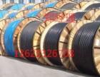 富裕电缆回收价格 富裕馈线回收 富裕铜豆回收