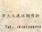 天津个人住房短期借款申请办理诀窍