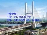工程案例 大跨径混凝土连续梁桥整体顶升施工圆满完成