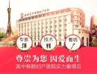 郑州美中商都治疗卵巢囊肿的妇产科医院检查治疗