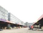 仓库写字楼公寓办公聚和港物流园货运胜北桥东长安中储