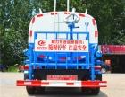 仙桃十二吨洒水车多少钱一辆