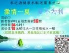 晋江/安海镇/内坑镇/桶装水配送/娃哈哈/景田/恒大