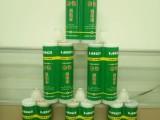 山东美缝剂生产基地 鲁瓷美缝剂首选品牌环保净味