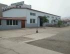老区白马石 厂房 4000平米