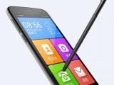 2015年新款老人手机推荐,带手写笔高端智能老人手机